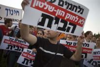 Израиль тоже на пороге революции?