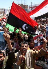 Проблема по имени Каддафи