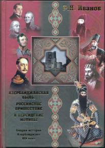 Книги Рудольфа Иванова