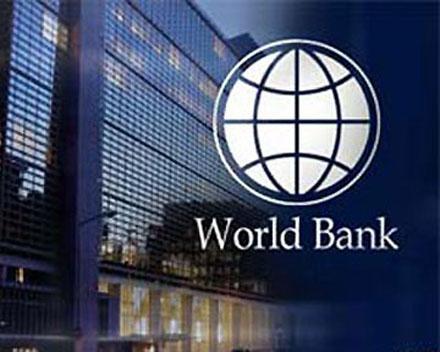 ВБ оптимистичен в отношении восстановления мировой экономики
