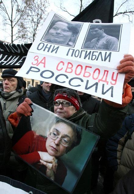 Убийства журналистов касаются не только медиасообщества
