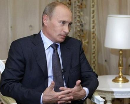 Путин посетил оккупированную территорию Грузии