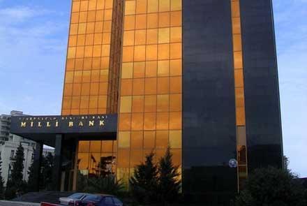 Банкиры Греции взывают о помощи