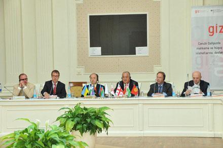 Международная конференция по административному праву