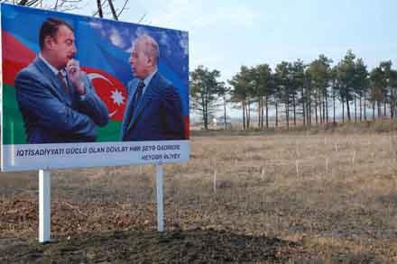 Нелегко быть предпринимателем в Азербайджане