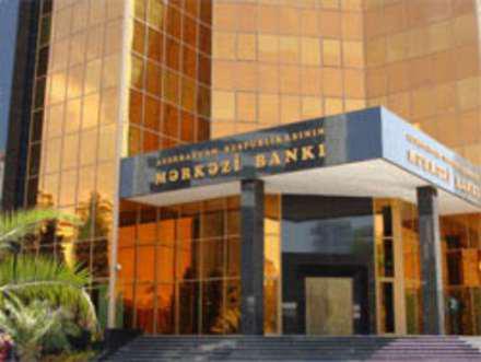 В ожидании чистки в банковском секторе