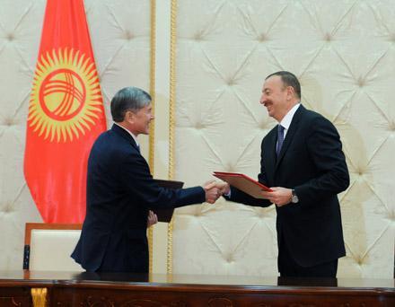 Кыргызстан захотел миллиард