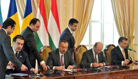 В Баку дан старт проекту AGRI