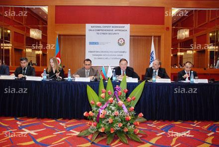 В Баку проходит семинар по борьбе с киберпреступностью
