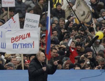 Россия сегодня: Путин или...