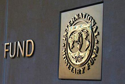МВФ доволен работой азербайджанского правительства