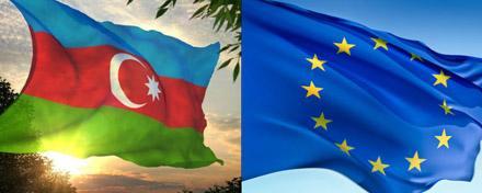 Азербайджан должен стать ближе к ЕС