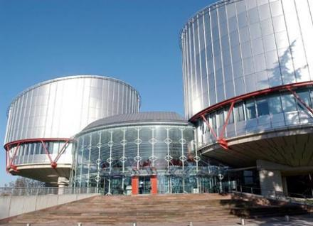 Новости из Европейского суда по правам человека