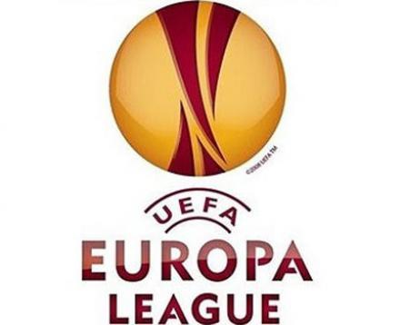 Клубы начинают в Лиге Европы