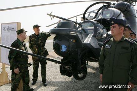 Иностранная поддержка безопасности нашего воздушного пространства