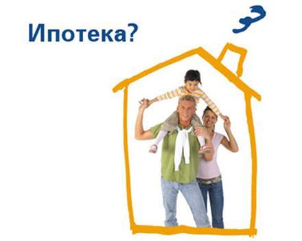 В поисках доступного жилья