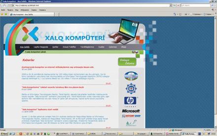 "Создан сайт проекта ""Народный компьютер"","