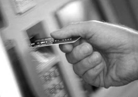 Рост платежных карт в обращении в Азербайджане составил 8,5%