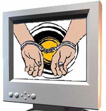 Реальные наказания за виртуальные преступления
