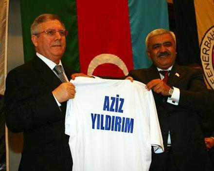 """Фенер"" поможет азербайджанскому футболу,"