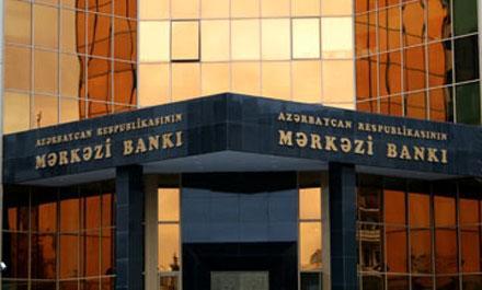 Азербайджан вне подозрения