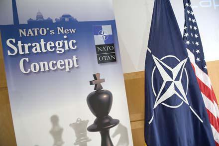 Стратегическая концепция НАТО