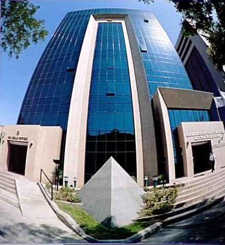 Международный банк Азербайджана - Bank of the Year