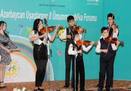 Форум детей Азербайджана