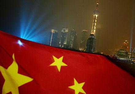 Китай как сверхдержава