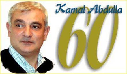 """Кямал Абдулла:""""Самый дорогой подарок в жизни - мой внук"""""""
