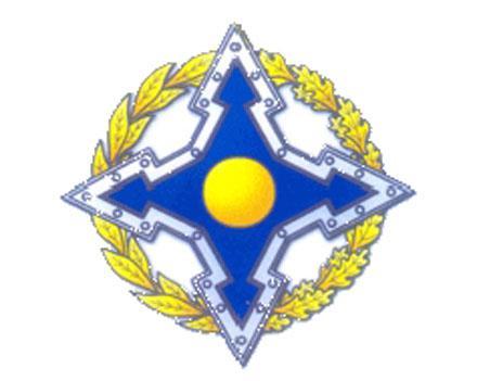 ОДКБ не НАТО