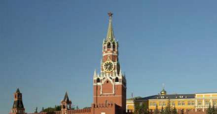 """Россия требует встать в позицию """"чего изволите"""""""