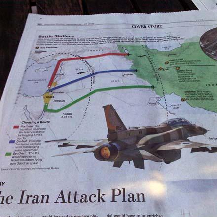 Иранская война: влияние на Азербайджан